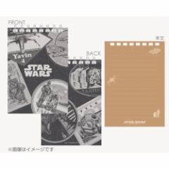 スターウォーズ メモ帳 リングメモノート2冊セット トラベルステッカーデザイン STAR WARS キャラクターグ