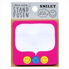 スマイリーフェイス 付箋 スタンドふせん ATK-267 Smiley Face キャラクターグッズ メール便可