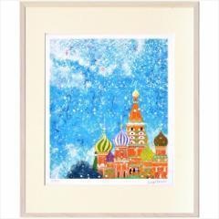 取寄品 送料無料 はりたつお アートフレーム 額装品 聖ワシリイ大聖堂の空 ロシア 額付きインテリア雑貨通販