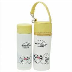 スヌーピー 水筒セット 保温保冷直飲みステンレスボトルS&ボトルケース グランピング ピーナッツ キャラクター グッズ