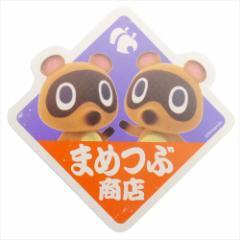 どうぶつの森 ステッカー トラベルステッカー マメツブ商店 nintendo キャラクターグッズ メール便可