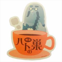 どうぶつの森 ステッカー トラベルステッカー 喫茶ハトの巣 nintendo キャラクターグッズ メール便可