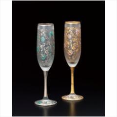 取寄品 送料無料 EL DORADO ステムグラス ARABESQUE G&S ペアセット flute 石塚硝子食器通販