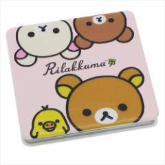 リラックマ 手鏡 折りたたみダブルミラー HAPPY LIFE WITH RILAKKUMA サンエックス キャラクターグッズ メール便可