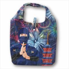 忍者×花火 エコバッグ エコなショッピングバッグ 収納袋付き お買い物かばん グッズ