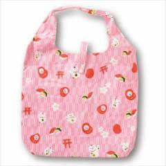 ゆる和 エコバッグ エコなショッピングバッグ 収納袋付き お買い物かばん グッズ