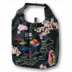 日本地図 黒 エコバッグ エコなショッピングバッグ 収納袋付き お買い物かばん グッズ