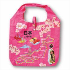 日本地図 桃 エコバッグ エコなショッピングバッグ 収納袋付き お買い物かばん グッズ