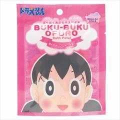 ドラえもん 入浴剤 バスペタル しずかちゃん 甘くやさしいイチゴの香り アニメキャラクターグッズ メール便可