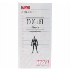 スパイダーマン メモ帳 TO DO LIST MEMO 2018SS マーベル キャラクターグッズ メール便可