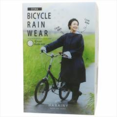 Chou Chou Pocke レインコート 自転車レインウエア OTONA プチドット かわいい グッズ