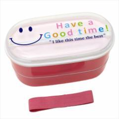 HAVE A GOOD TIME お弁当箱 はし付き2段ランチボックス フェイス柄 かわいい グッズ