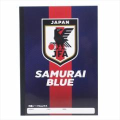 サッカー日本代表2018 方眼ノート B5学習ノート レッドライン フットボールグッズ メール便可