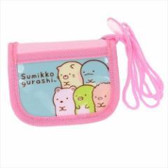 すみっコぐらし 子供用お財布 ラウンドウォレット ピンク サンエックス キャラクターグッズ メール便可