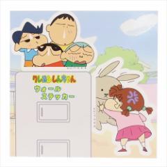 クレヨンしんちゃん ウォールデコステッカー スイッチシール かすかべ防衛隊とウサギ アニメキャラクターグッズ メール便可