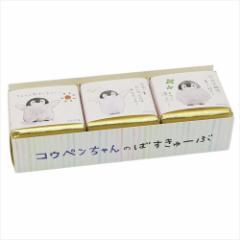 コウペンちゃん 入浴剤 フレグランスバスキューブ3個セット 其の1 LINEクリエイターズ キャラクターグッズ通販