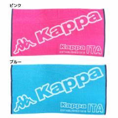 Kappa カッパ 大判バスタオル レジャービーチタオル KP-819 スポーツブランドグッズ通販