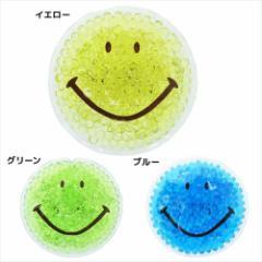 スマイリーフェイス ランチ雑貨 つぶつぶ保冷剤Smiley Face キャラクターグッズ通販 メール便可