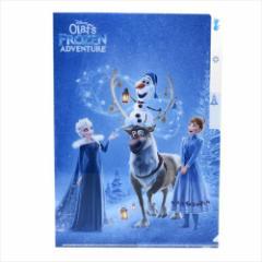 アナと雪の女王 ファイル 3ポケットA4クリアファイル 家族の思い出 ディズニー キャラクターグッズ通販 メール便可