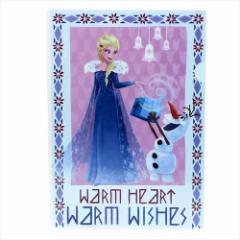アナと雪の女王 ファイル ファイル下敷き 家族の思い出 ディズニー キャラクターグッズ通販 メール便可