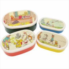 くまのプーさん お弁当箱 4Pランチボックス 2018SS ディズニー キャラクターグッズ通販