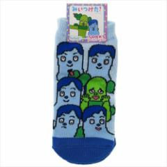 みいつけた! 子供用靴下 キッズソックス コッシーいっぱい NHK キャラクターグッズ通販 メール便可