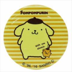 ポムポムプリン 缶バッジ 31mmカンバッジ ボーダー サンリオ キャラクターグッズ通販 メール便可