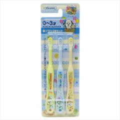 いないいないばあっ! 歯ブラシ 子供用ハブラシ3本セット 乳児用 NHK キャラクターグッズ通販 メール便可