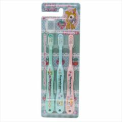 ハミングミント 歯ブラシ 子供用ハブラシ3本セット 小学生用 サンリオ キャラクターグッズ通販 メール便可