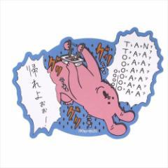 スキウサギ ビッグシール ダイカットステッカー NAAATTOOO キューライス キャラクターグッズ通販 メール便可