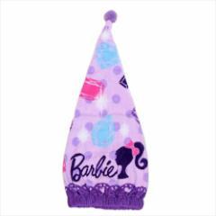 バービー ヘアドライ帽子 キャップタオル サマービジュー Barbie キャラクターグッズ通販 メール便可