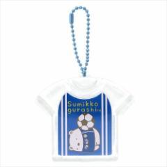 すみっコぐらし キーホルダー Tシャツ型アクリルキーチェーン サッカー サンエックス キャラクターグッズ通販 メール便可