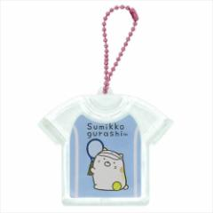 すみっコぐらし キーホルダー Tシャツ型アクリルキーチェーン テニス サンエックス キャラクターグッズ通販 メール便可