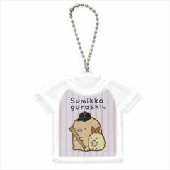 すみっコぐらし キーホルダー Tシャツ型アクリルキーチェーン 野球 サンエックス キャラクターグッズ通販 メール便可