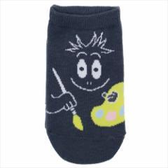 バーバパパ 子供用靴下 キッズソックス バーバモジャ キャラクターグッズ通販 メール便可
