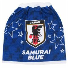 サッカー日本代表 ラップタオル 60cm丈 巻き巻きタオル サムライブルー キャラクターグッズ通販