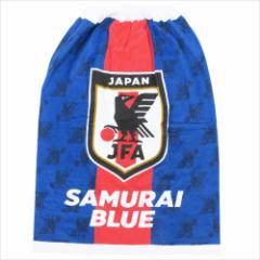 サッカー日本代表 ラップタオル 80cm丈 巻き巻きタオル サムライブルー キャラクターグッズ通販