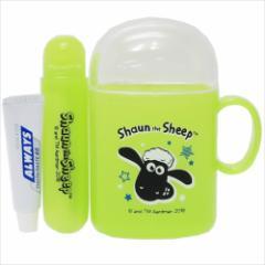 ひつじのショーン 歯磨きセット コップ付き 歯ブラシセット フェイス キャラクターグッズ通販