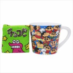 クレヨンしんちゃん 食器ギフト マグカップ&ミニタオルセット アニメキャラクターグッズ通販