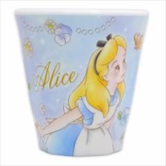 ふしぎの国のアリス メラミンカップ Wプリント メラミンコップ フレンズ ディズニー キャラクターグッズ通販
