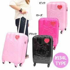 送料無料 ハローキティ スーツケース 115cm キャリーバッグ Kitty&リンゴ柄 サンリオ キャラクターグッズ通販