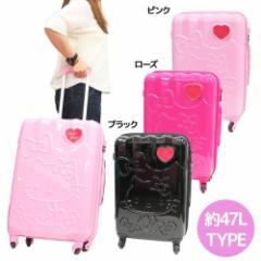 送料無料 ハローキティ スーツケース 22インチ キャリーバッグ Kitty&リボン柄 サンリオ キャラクターグッズ通販