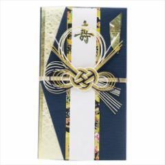 優美金封 ご結婚祝い ご祝儀袋 友禅 藍 一万円位〜グッズ通販