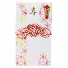 小紋金封 ご結婚祝い ご祝儀袋 麻の葉 一万円位〜グッズ通販 メール便可