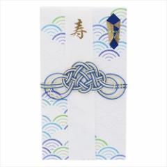 小紋金封 ご結婚祝い ご祝儀袋 青海波 一万円位〜グッズ通販 メール便可
