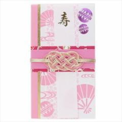 帯金封 ご結婚祝い ご祝儀袋 扇 ピンク 一万円位〜グッズ通販