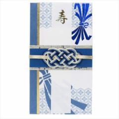 帯金封 ご結婚祝い ご祝儀袋 束ね熨斗 一万円位〜グッズ通販