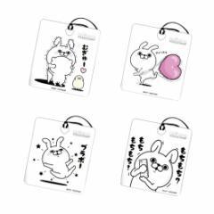ヨッシースタンプ 芳香剤 エアーフレッシュナーLINEクリエイターズスタンプ キャラクターグッズ通販 メール便可