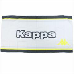 Kappa カッパ ビーチレジャータオル サンドフリータオル KP-823 スポーツブランドグッズ通販 メール便可
