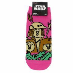 スターウォーズ 女性用靴下 レディースソックス らくがき イウォーク STARWARS キャラクターグッズ通販 メール便可